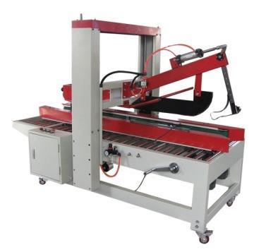FJ-6050ZB Auto flap case-sealing machine