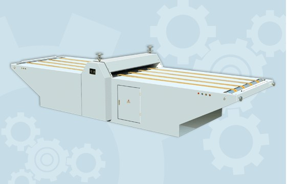 ZMQ Series Platform Mould Slicing Machine