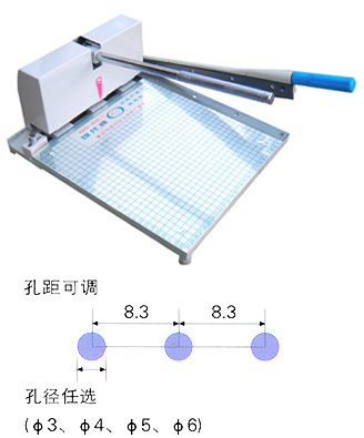 BGQD-B2 cutting and punching machine