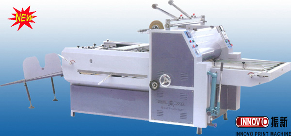 ZX-720?920 semi-automatic film laminator (with divider)