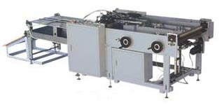 Automatic Four Sides Folding machine