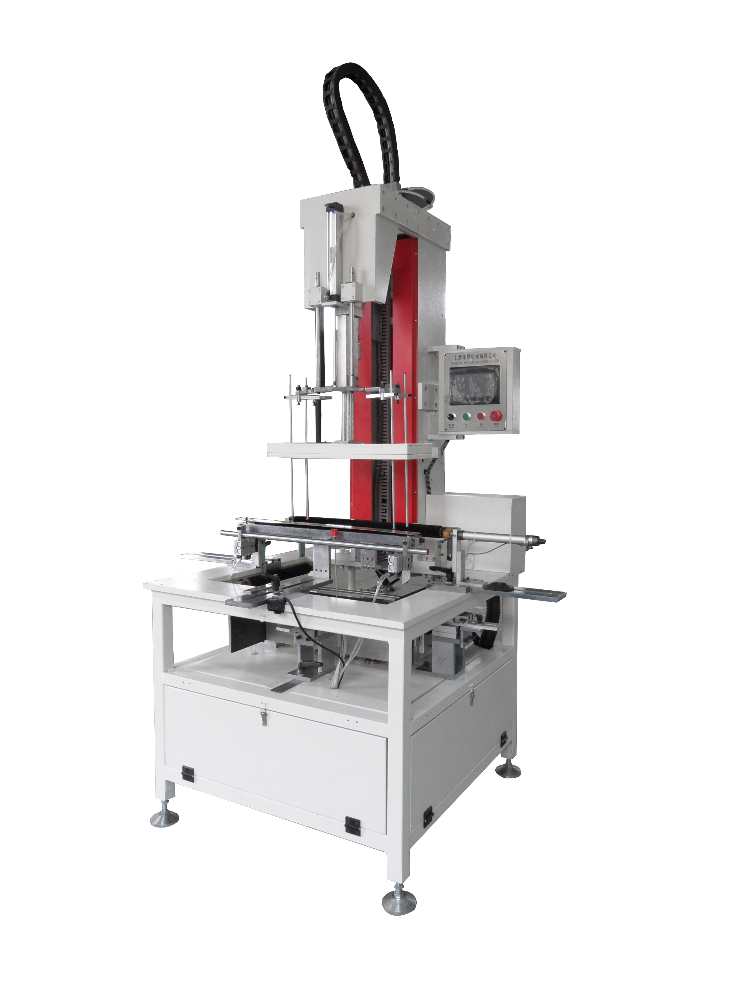 ZX--450B New gift box making machine