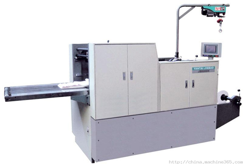 invoice folding and punching machine