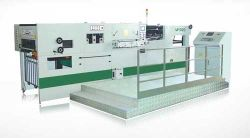 ZXTJ-1020 automatic foil stamping and diecutting machine