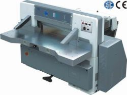 SQZK1150DW microcomputer double worm wheel double guide paper cutting machine
