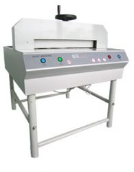 BGQZ-650DS Electric Paper Cutter