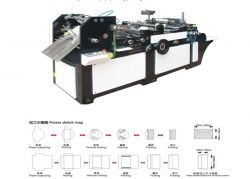 ZF-330 WESTERN-STYLE ENVELOPE PAPER BAG PASTING MACHINE