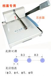 BGDK-CY cutting and punching machine