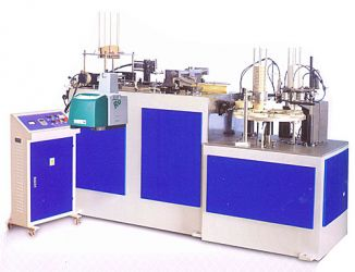 Paper Cup Sleeve Machine (Double Layers  Corrugated  PE Paper)