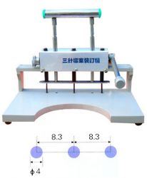 BGZT-3 Tri-needle Binding machine