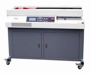 60F automatic wireless glue binding machine