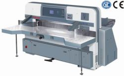 QZYK1620DW Microcomputer double hydraulic double guide paper cutting machine