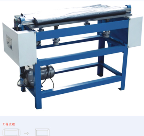 ZX-800 Single edge wrapping machine