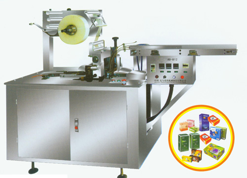 ZX-B12-16-26 Transparent Film Packing Machine