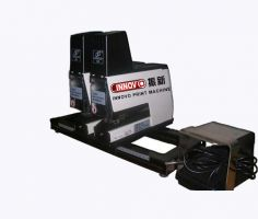 ZXD-105(Auto-Electric) Lighten Touch and Medium Elentric Binder machine