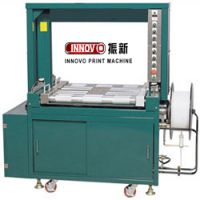 ZX-855AR Unmanned High table packing machine