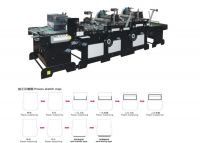 EMS Express Film laminating machine