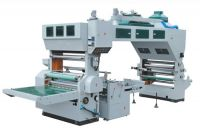 ZXFY Film Laminating machine