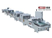 ZX-1200 4&6 corner Automatic Folder gluer machine
