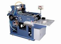 ZXD-230 FULL-AUTOMATIC ENVELOPE AND RED PACKET SEALING MACHINE