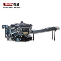 ZX 40/5 Glue Binding Machine with round shape