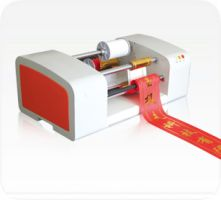 ZX-256 Satin Ribbon Printer Cloth Banner Printer Silk Ribbon Printer 300MM